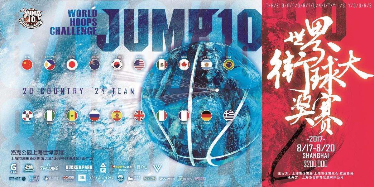 Rosters equipos participantes campus Jump10 Shanghai