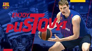 Pustovyi (Fuente: fcbarcelona.com)